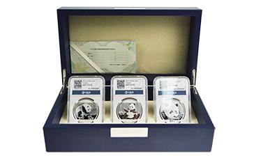 《盛世熊猫一路发》封装币特别纪念版
