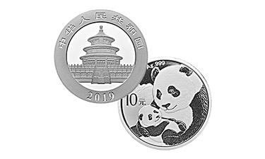 2019熊猫银币